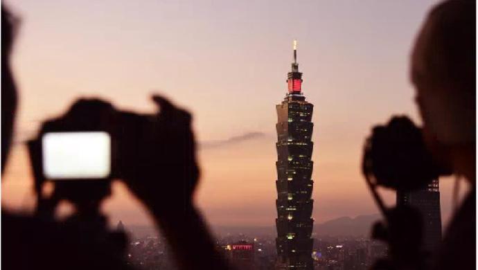 """""""2018台北上海城市论坛""""将于12月下旬举行"""