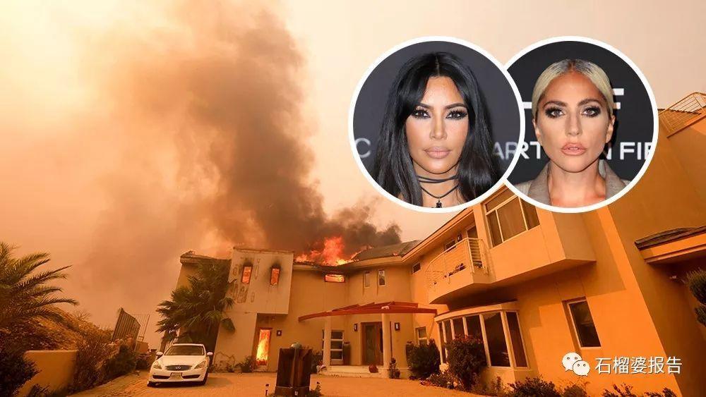 加州大火烧到了卡戴珊家 她从23个爱马仕里选了这只包