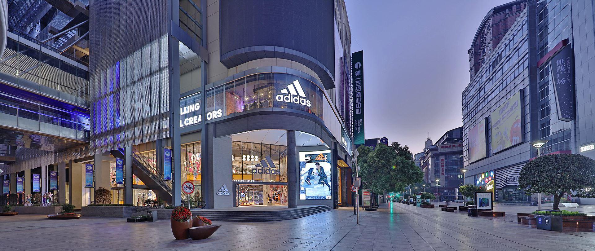 阿迪达斯上海南京东路NJE800品牌中心正式开业