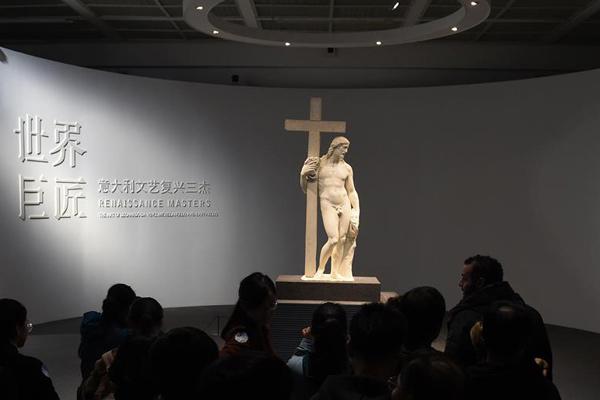 《世界巨匠——意大利文艺复兴三杰》特展南京开幕