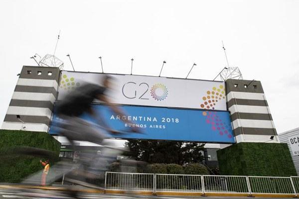 静待G20峰会