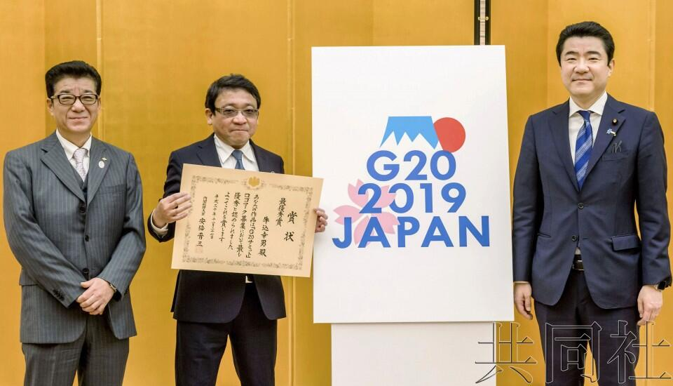 日本敲定G20会标 以富士山和樱花等表现日本