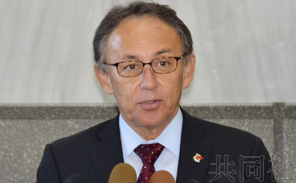 冲绳知事宣布将于2019年2月就美军机场搬迁举行县民投票