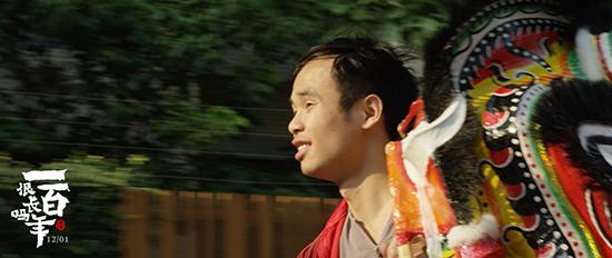 黄渤首次为纪录电影《一百年很长吗》演唱主题曲