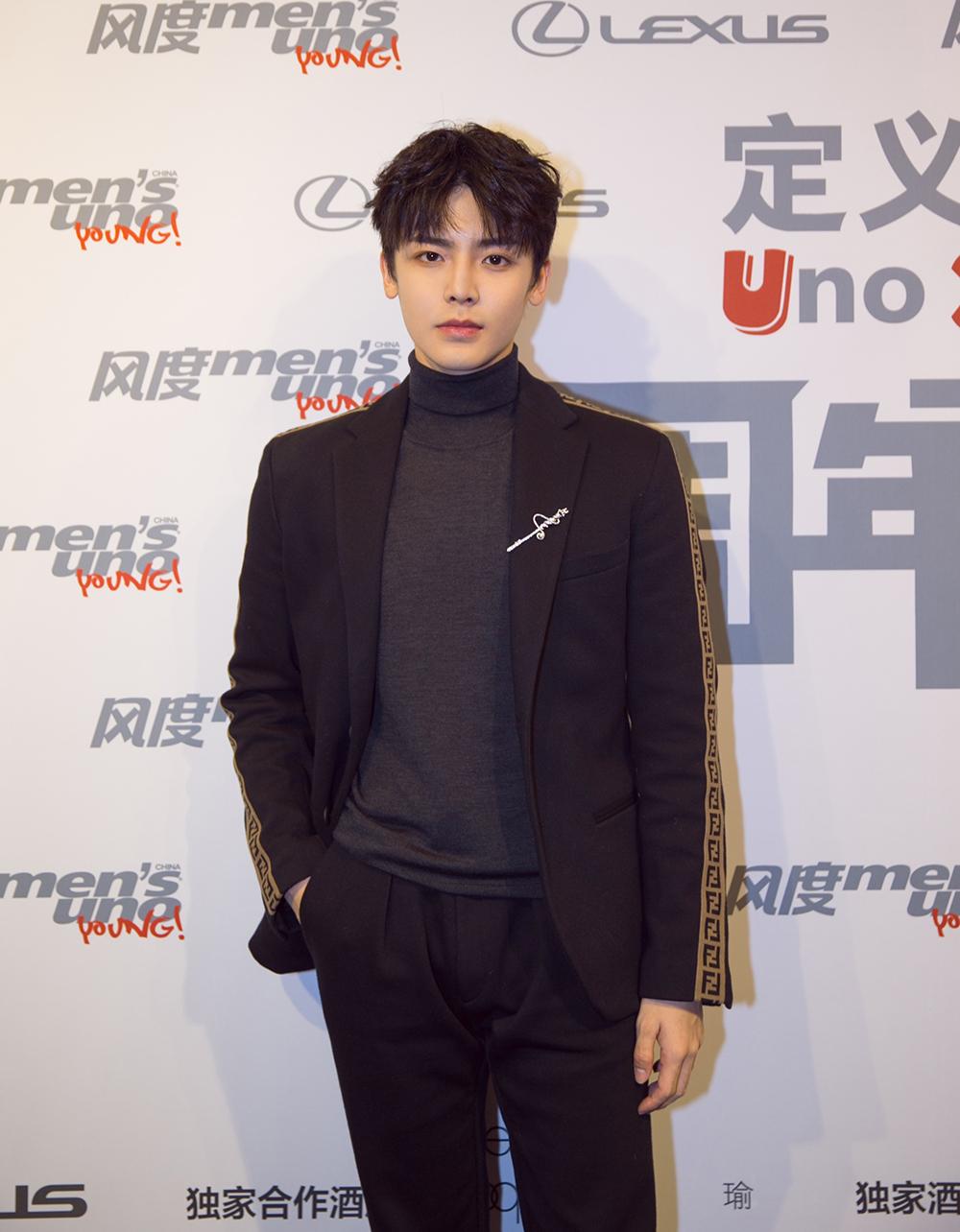 侯明昊出席风度2018周年盛典 获年度突破男演员奖