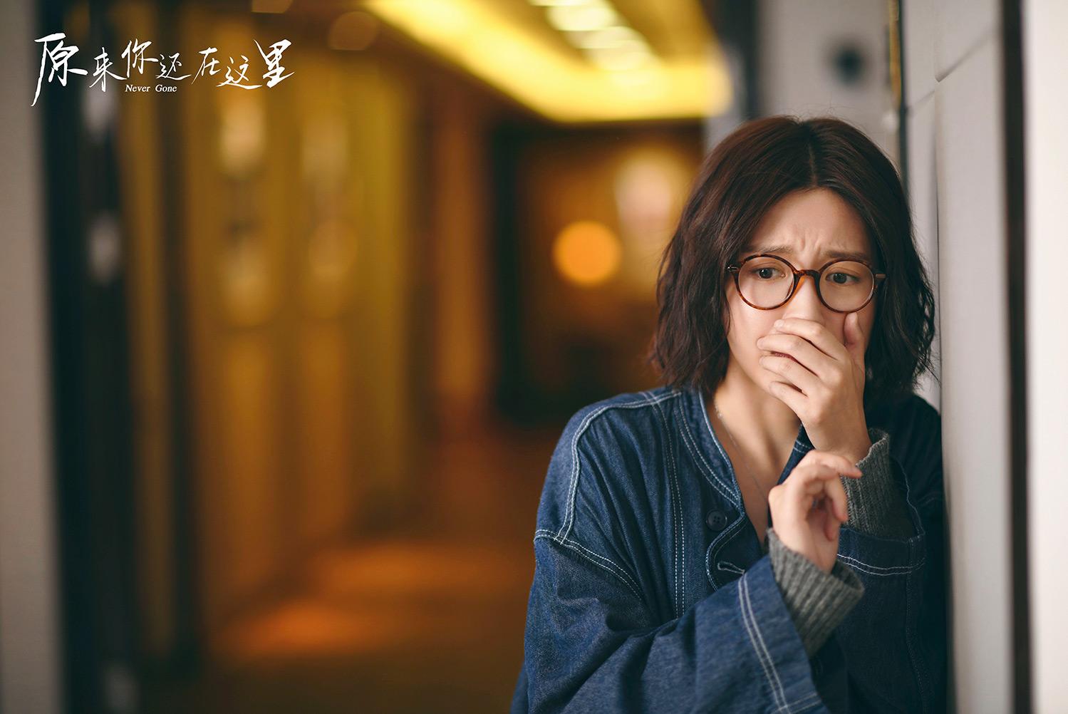 苏青《原来你还在这里》爆发哭戏 网友心疼莫郁华