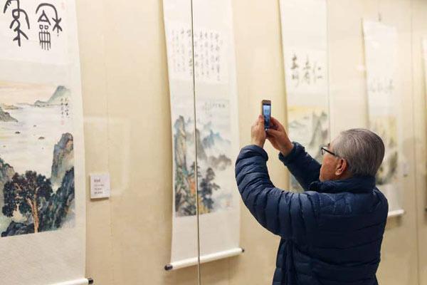 弘扬国粹精华——陈英明诗书画展在京开展