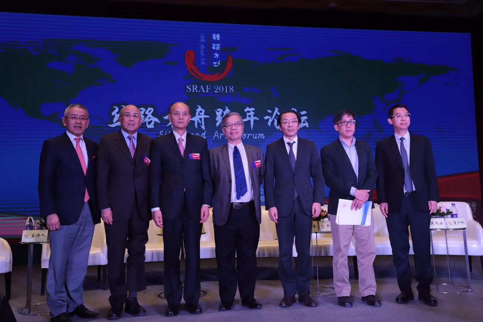 《2018丝路方舟跨年论坛》在京顺利召开