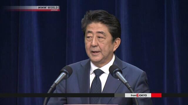 安倍希望在G20峰会讨论中发挥主导作用