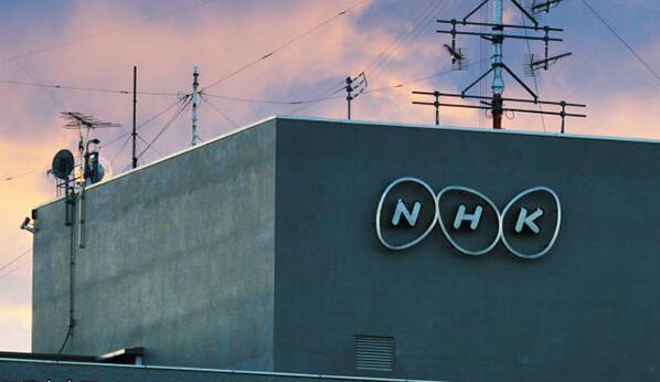 日本NHK电视台将下调收视费4.5%