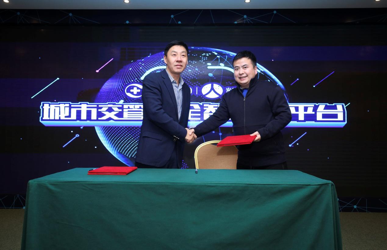 360与华鑫北斗展开合作 共同研发商用车监管设备