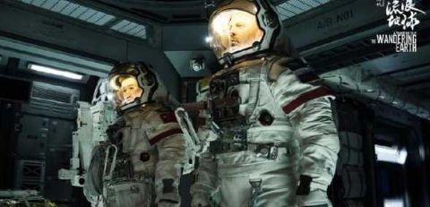 《流浪地球》吴京做宇航员,网友:不用减肥了直接上镜