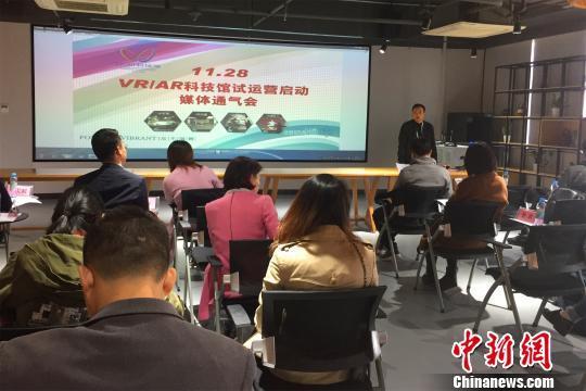 中国唯一VR/AR专业科普基地在南昌试运营(图)