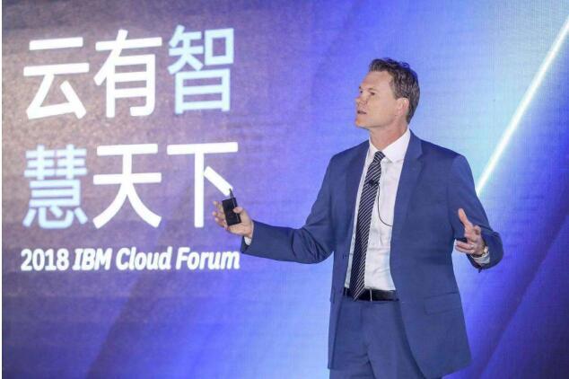 IBM 推出全球首个多云管理解决方案
