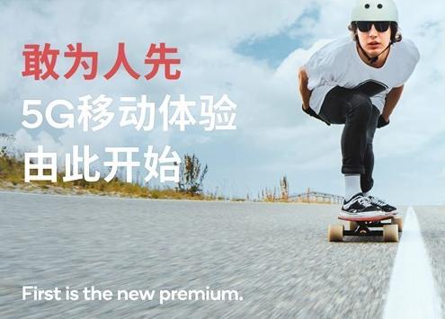 骁龙845继任产品或正式称为骁龙855 将成5G手机标配