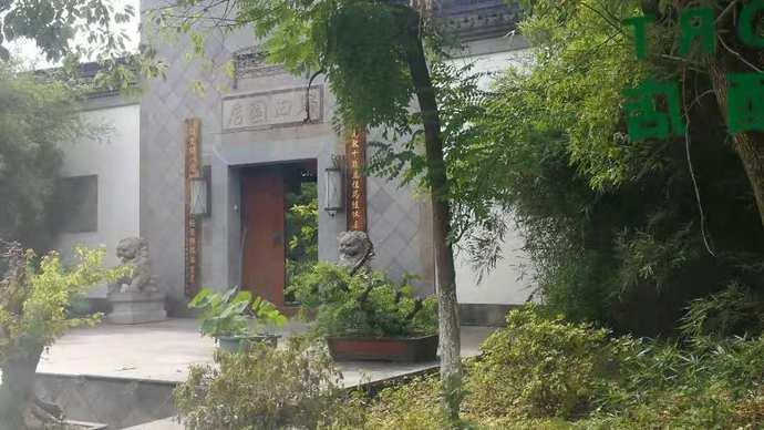 南杨村记事