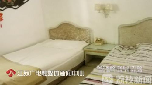 为了救这名离家出走的男子 南京宾馆老板想出了妙计……
