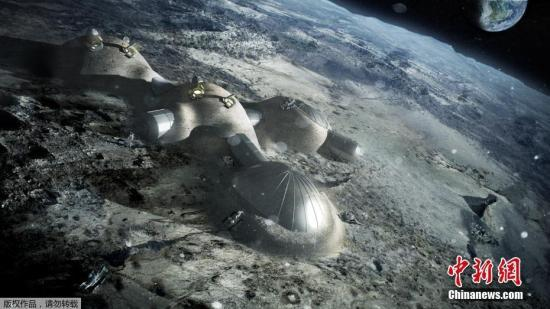 重0.2克月球碎石将于纽约拍卖 估价达100万美元