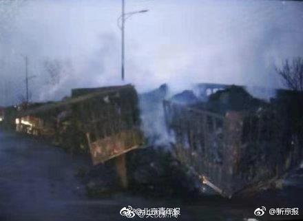 张家口爆炸事故涉事企业:爆炸不在公司但暂时停产