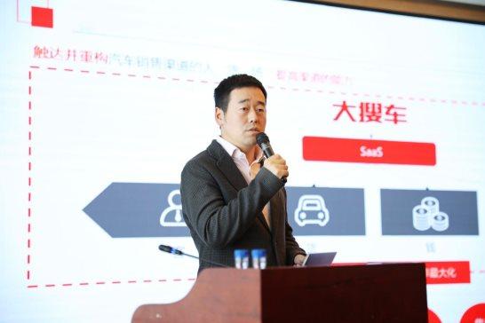 大搜车与中石油战略合作最新进展:在云南成立合资公司