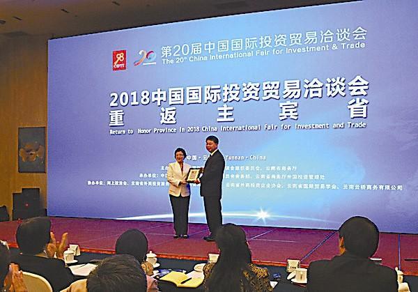 云南推出四个举措保外资增长