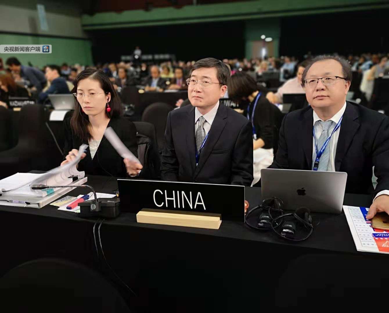 """中国""""藏医药浴法""""列入人类非物质文化遗产代表作名录"""