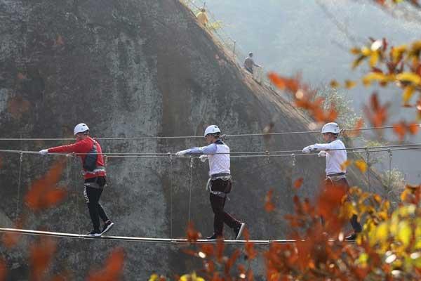 湖南张家界:户外运动健身乐