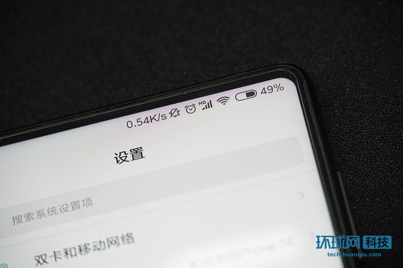 厉害了!中国首枚民营WiFi卫星面世 为全球提供免费网络