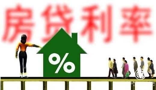 不升反降京城个别银行下调房贷利率
