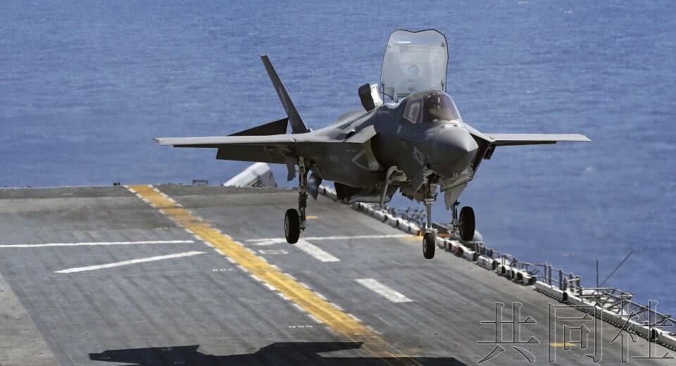 日本拟再购100架F35 同时改造出云号以起降战机