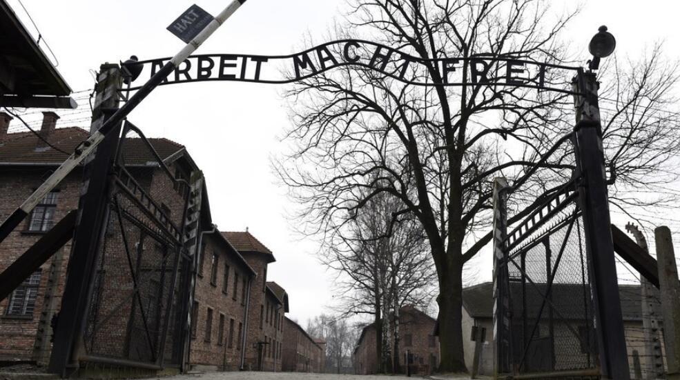 """美民调:1/3欧洲人对犹太人大屠杀""""知之甚少""""""""根本不知道"""""""