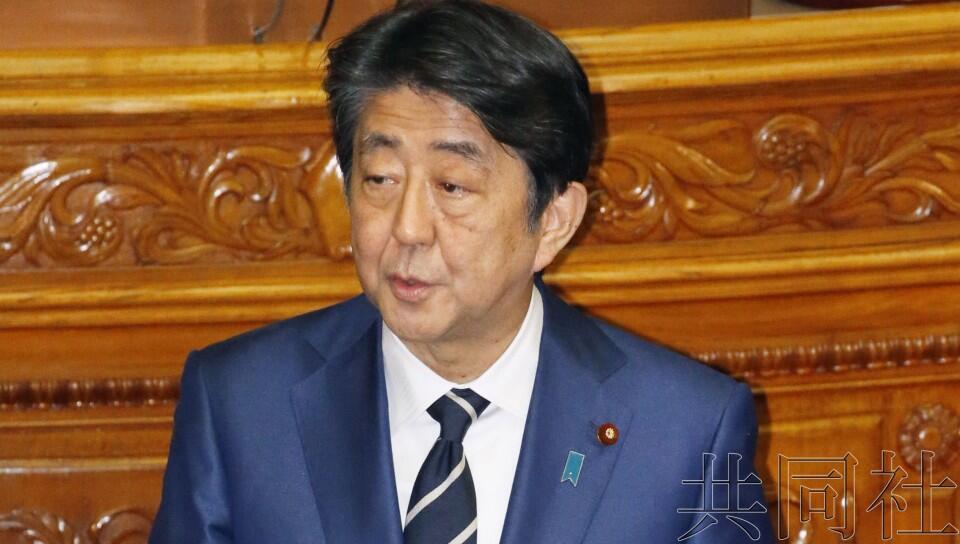 日俄为加速和平条约签署谈判拟新设高官磋商机制