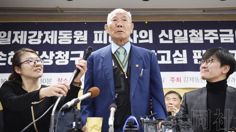 韩国最高法院将就2起二战劳工等索赔案作出判决