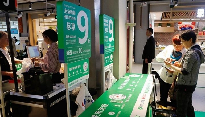 """外媒:作为零售行业""""实验田""""的中国正在引领全球"""