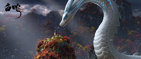 《白蛇:缘起》发剧照 几多磨难造就前世深情