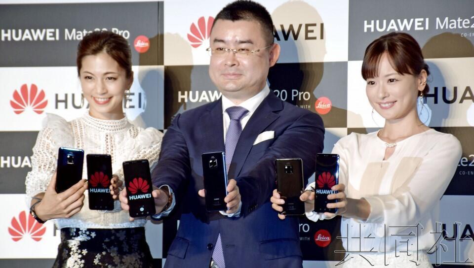 中国智能手机在日存在感提升 无锁版市场扩大