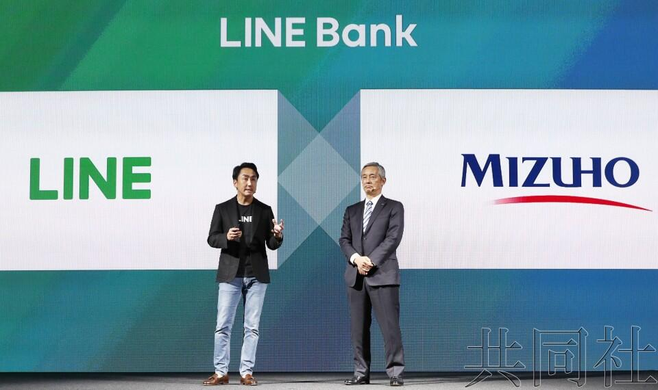 """""""连我""""将进军银行业 拟与瑞穗共同开办新银行"""