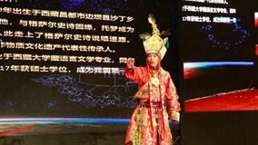 西藏对15项国家级非遗项目进行评审梳理