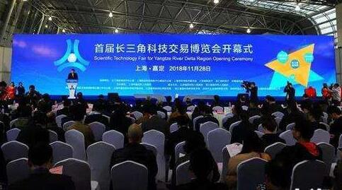 首届长三角文博会开幕 沪苏浙皖三省一市共同打造