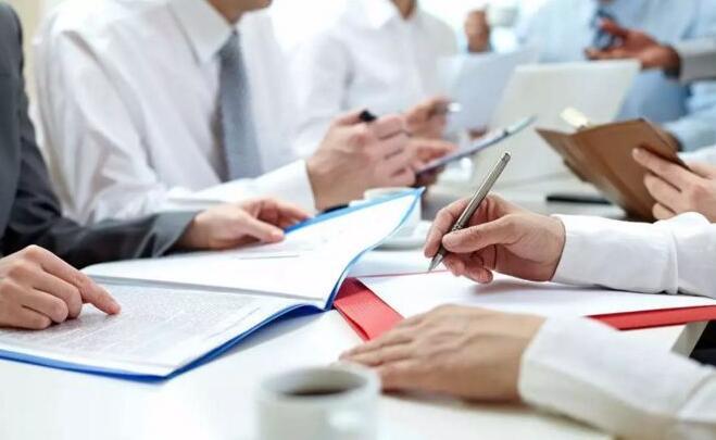 江苏省将推行年度综合考核制度 各部门原则上不得单独开展全省性考核