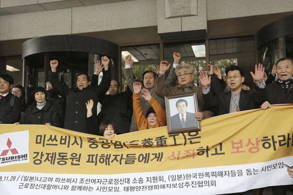 韩国最高法院就原劳工等诉讼案勒令三菱重工赔偿