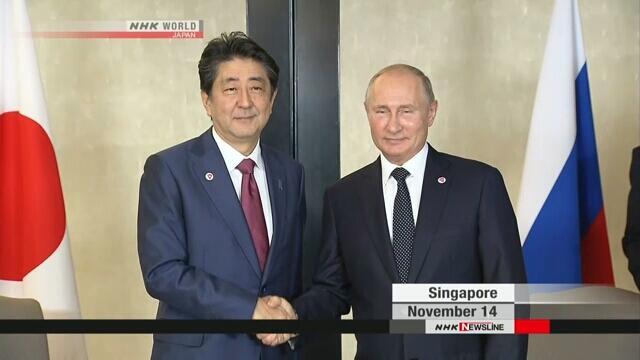俄称普京与安倍或将探讨和平条约特殊谈判框架