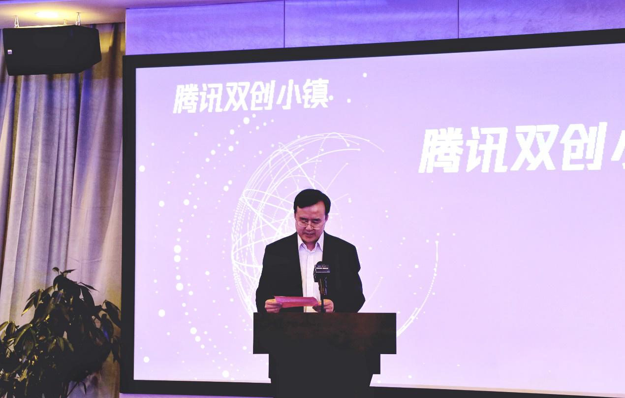 青岛腾讯双创小镇及腾讯众创空间首批企业签约仪式在高新区顺利举行