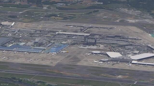 成田机场A跑道起降次数或超限  负责人称希望地方理解