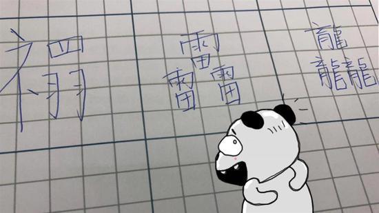 禤靐龘写出自己的名字(来源:台湾东森新闻网)