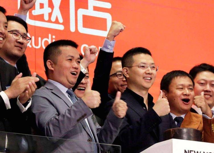 昆仑万维拟清仓趣店股份 减持已累计获益近5亿元