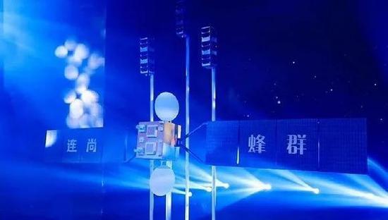 平安彩票pa5.com首枚民营Wi-Fi卫星面世 全球提供免费卫星网络