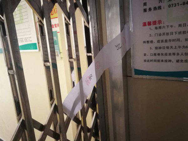 网传湖南长沙一名2岁儿童接种疫苗后死亡,多部门已介入调查