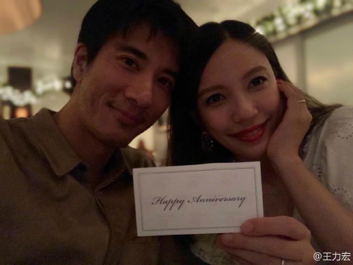 王力宏结婚五年纪念日晒照秀恩爱:爱征服一切