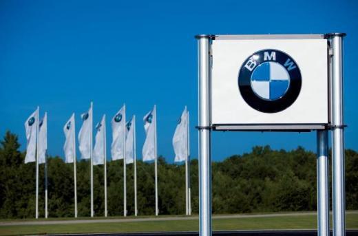 宝马思量在美建第二座工场 消费引擎与变速箱